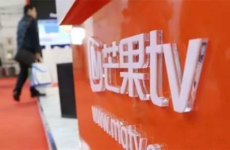 芒果TV拉来创维国美进军电视硬件:看不到未来!