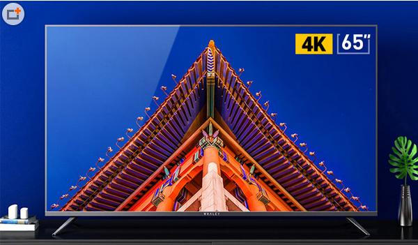 微鲸电视新品65D pro如何连接网络 两种方式