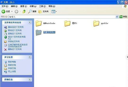 百度影棒如何实现电脑文件共享?
