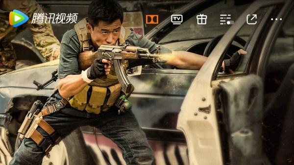 腾讯视频推出中国首款移动端杜比视界内容服务