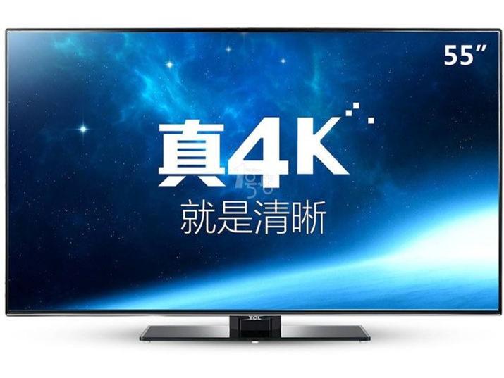 总局与广东省政府签署备忘录推动广东4K应用与发展