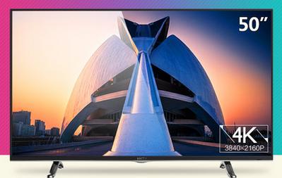 KKTV U50通过U盘安装应用市场