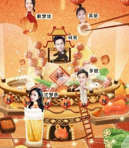 众星云集2018湖南卫视元宵喜乐会,智能电视直播观看方法