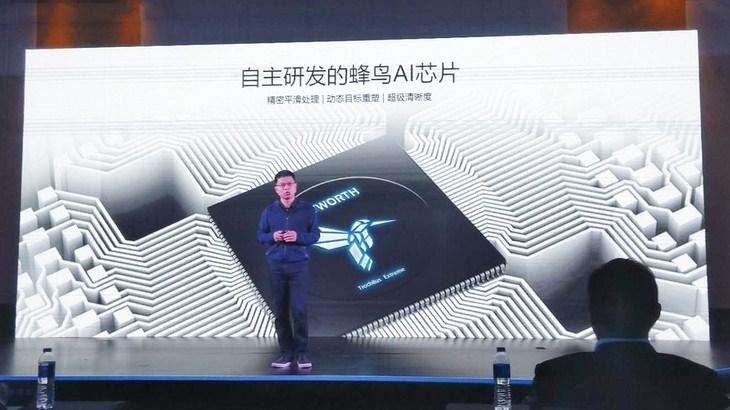 有AI芯片才是真AI电视 创维Q5A实力亮相