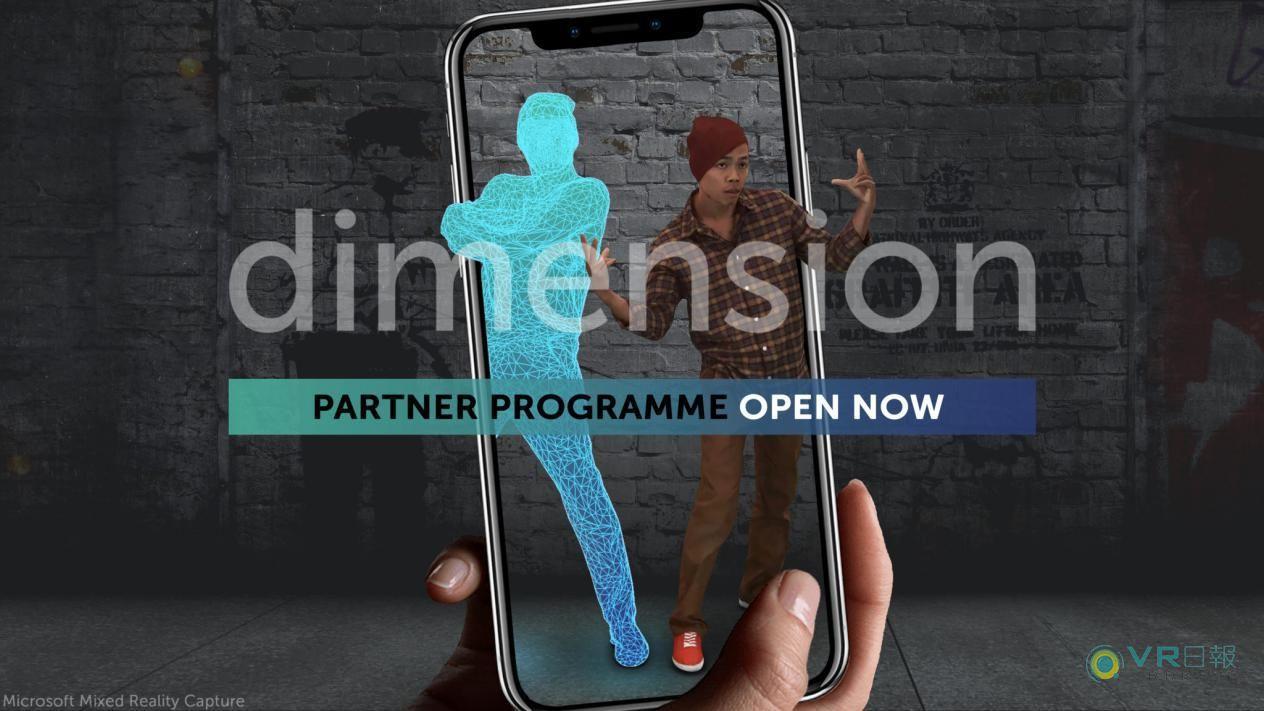 Dimension推出适用于VR/AR/MR的合作伙伴计划