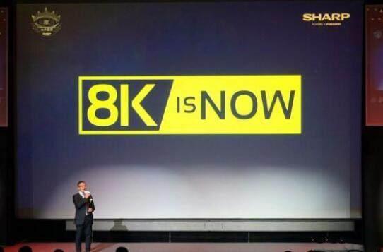 """未来彩电升级之路 8K电视可能会""""后发制人"""""""
