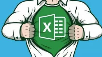 FIC-Excel 篇九:掌握这个函数,能够实现Vlookup无法完成的多重匹配!