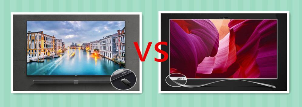 小米电视3 55英寸 VS 乐视超3 X55 该选谁?