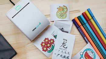 新玩具:MEMOBIRD 热敏打印机  开箱体验