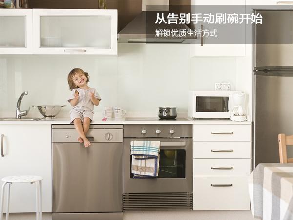 解锁优质生活方式,首先从告别手动刷碗开始