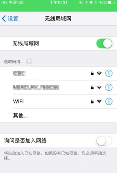 一个代码教你创建wifi热点,没有路由器也能用!
