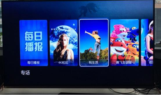 轻松悦生活,暴风TV劲推新片新版块