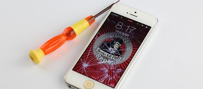 【91拆维修】苹果iPhone5 电池/Home键维修