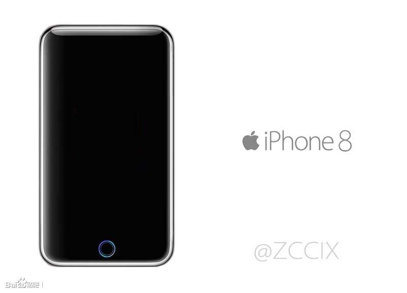 苹果手机外形设计