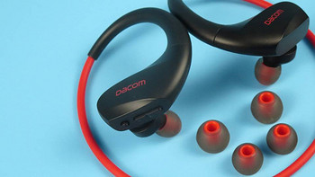 「超逸酷玩」DACOM Athlete+蓝牙运动耳机生活中聆听好声音