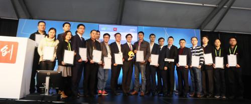 CES中国创造高峰论坛丨康佳常东:互联网+内容+营...