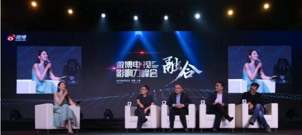 腾讯孙忠怀:网台融合,最大化释放内容价值