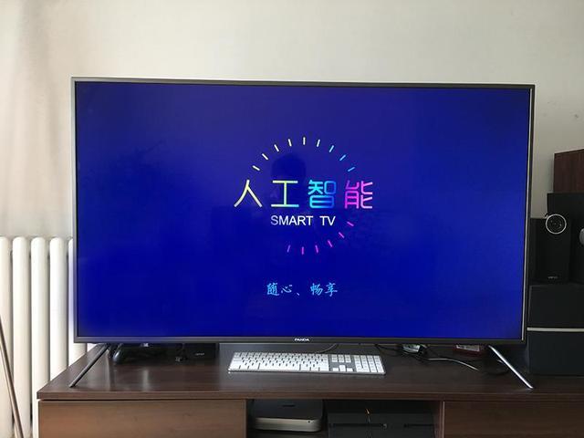 智能电视最大黑马:熊猫55吋4K电视评测
