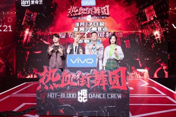 《热血街舞团》本周六劲爆来袭,爱奇艺TV版全网独播