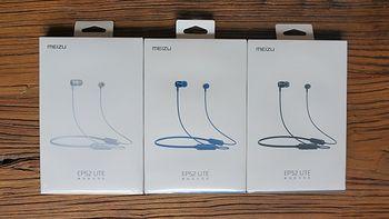 轻量级蓝牙耳机: MEIZU 魅族 EP52 Lite 蓝牙耳机