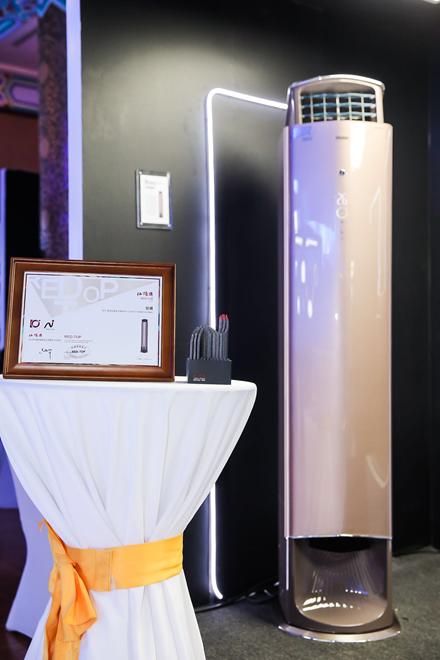 海尔新风自清洁空调获第10届红顶奖,展示原创科技