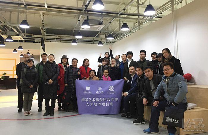 全国民营艺术院团组团到访启迪R加速器 R+全息世界剧场表演备受瞩目