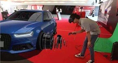 这就是VR汽车定制?我服