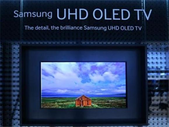 高成本仍难以克服 三星否认布局OLED电视