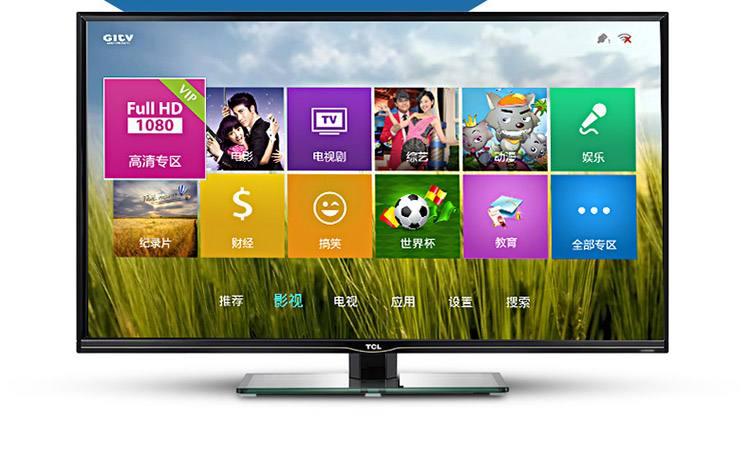 TCL电视D40A810通过U盘安装第三方应用教程