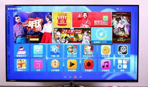 广色域巅峰画质 夏普UG30A电视评测