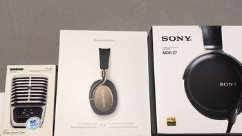 我的现役音乐装备,Sony/B&W/Shure/Apple全搜罗
