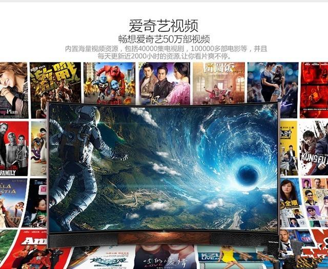 陈冰携众星告知购买TCL曲面电视的5大理由