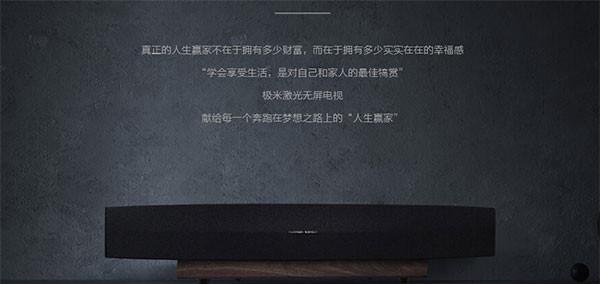 极米A1激光无屏电视具体表现如何呢?