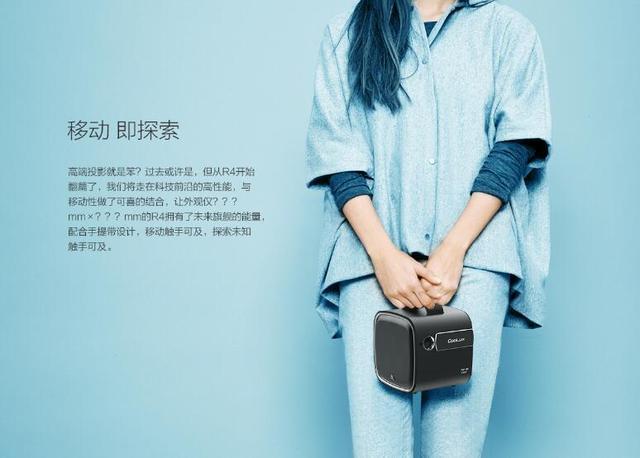 年度旗舰投影仪发布,1080P售价只要3000元