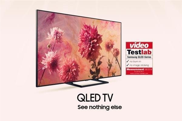 三星QLED量子电视通过Testlab认证:完全不会产生烙印