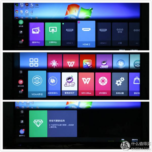 海信hisense 海信 led49ec620ua 平板电视评测