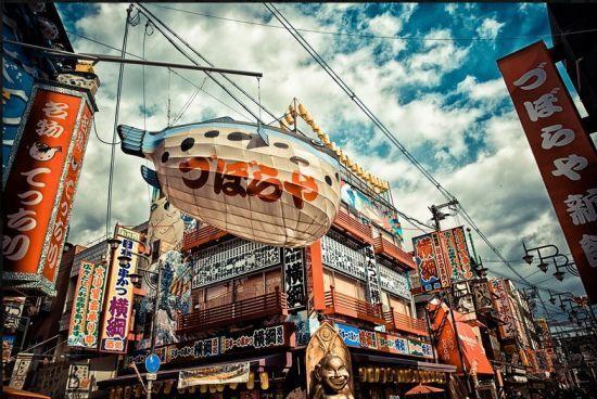 日本政府鼓励IT创业 将最多支援千万日元
