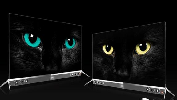 创维55S9300 大屏OLED智能电视推荐