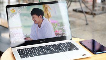 星巴克办公除了苹果Mac,荣耀MagicBook锐龙触屏版了解一下?