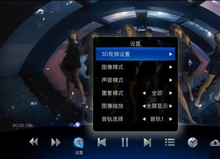 【沙发教程】详解海信智能电视怎么设置3D(图文教程)