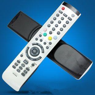 数字电视遥控器怎么设置?