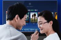 微鲸65英寸智能电视触底热销 3999元实惠看得见