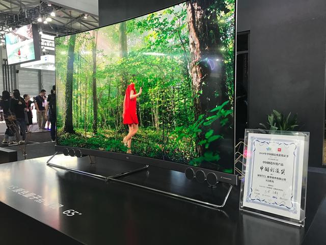 国产品牌崛起:2018全球电视销量排行,TCL电视有望赶超LG