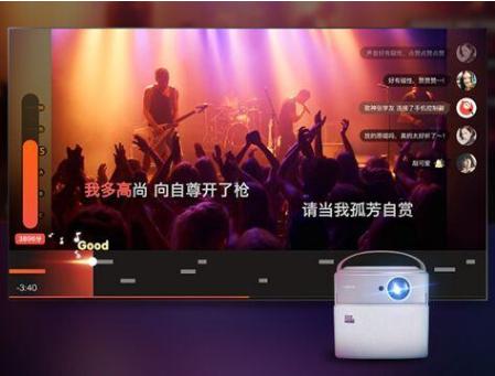 极米无屏电视KK通过手机安装彩神8app大发快3下载管家教程