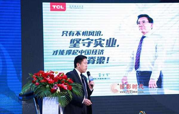 """TCL深度践行""""一带一路""""品牌国际化营销引擎全力发动"""