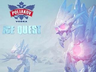 波力可夫公布最新VR互动体验《冰雪征程》