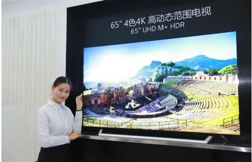4色HDR电视技术是什么?