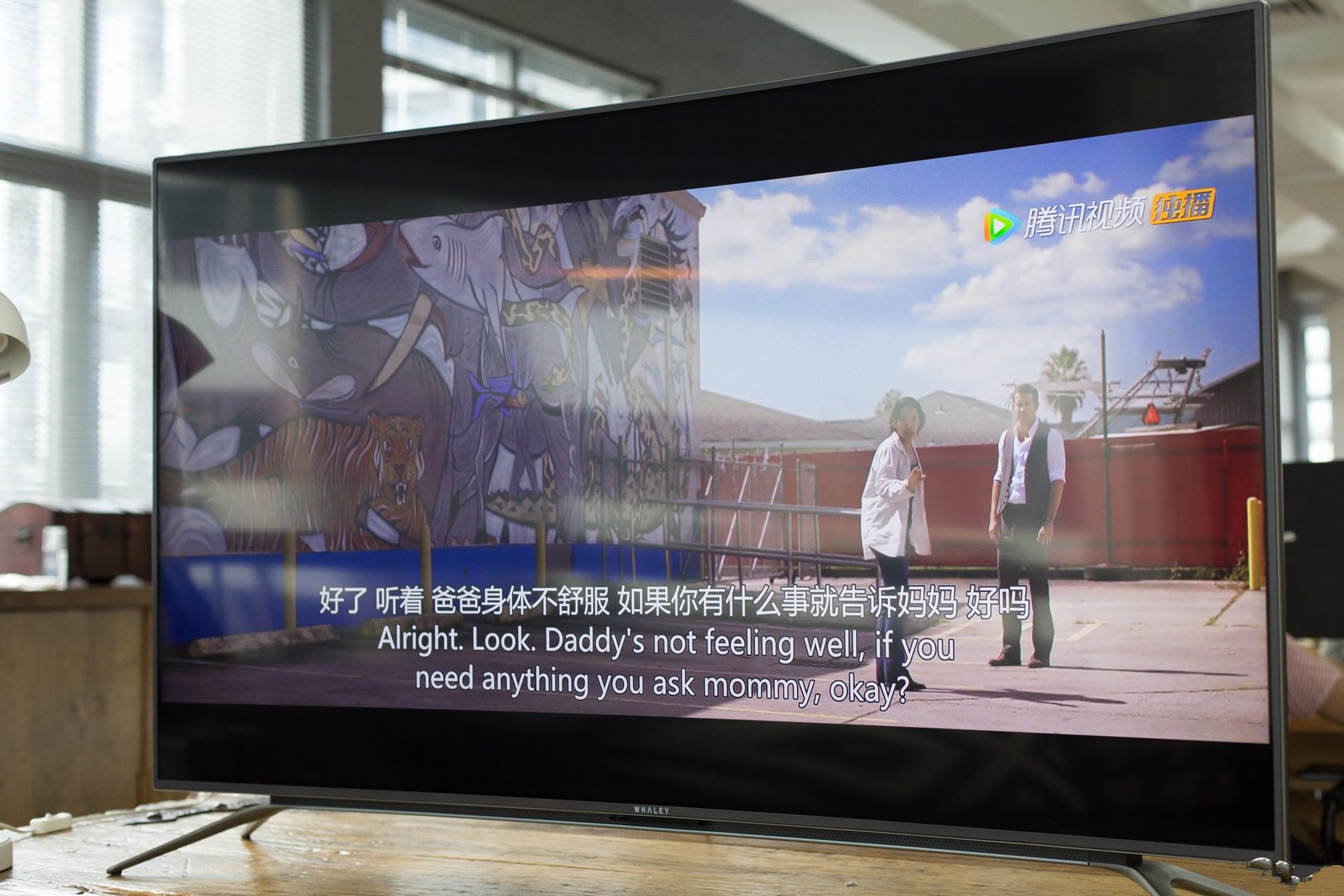 微鲸W55C1T曲面电视轻体验:当视界变得曲面,你是否依旧习惯?