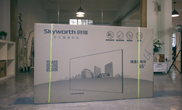 【组图】创维55G8200电视开箱评测