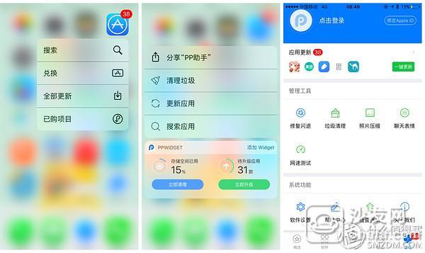 苹果6splus下铃声步骤图片